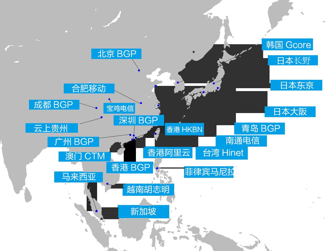 节点亚洲分布图示